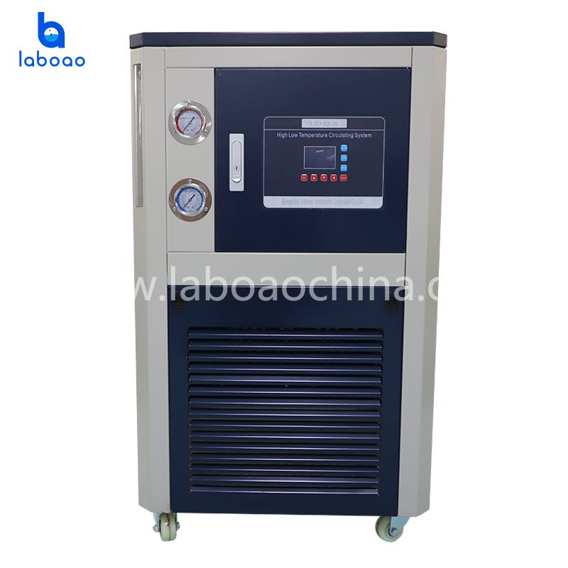 50L Water Heater Chiller For Laboratory
