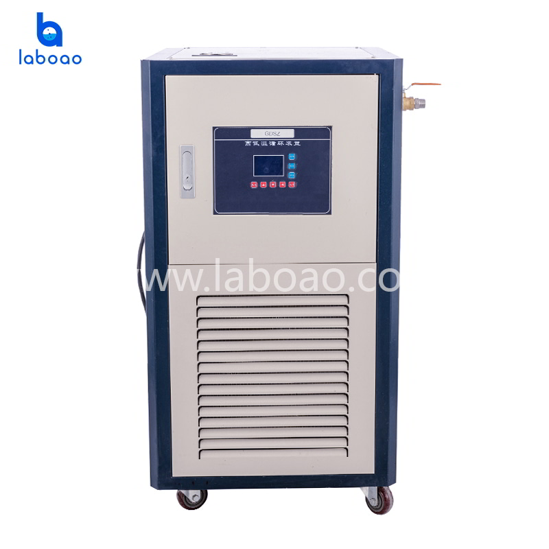 5L Circulating Chiller Heater