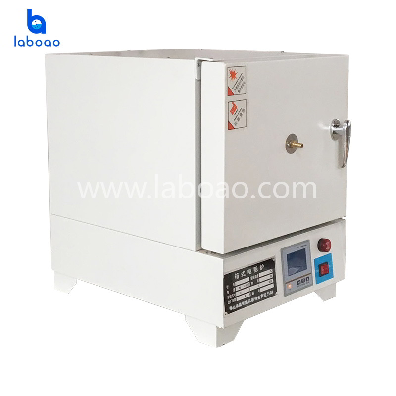Atmosphere protection resistance furnace