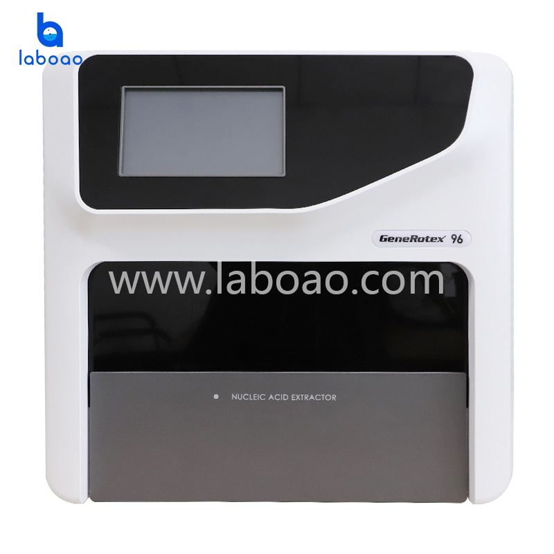Automatic rotary nucleic acid extraction instrument