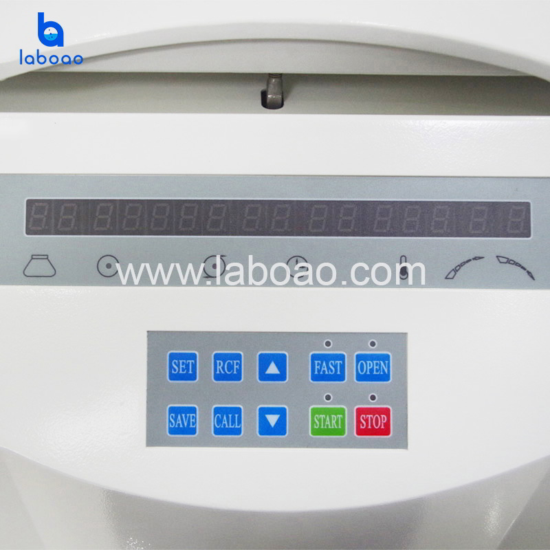 HR-16 benchtop high speed refrigerated centrifuge