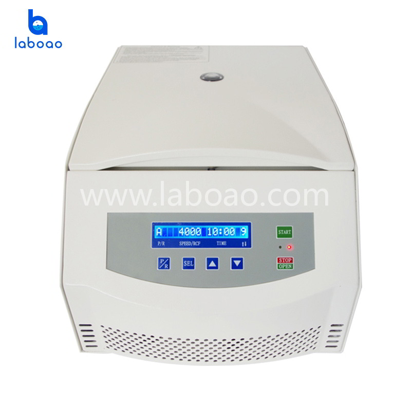 Blood bank special centrifuge