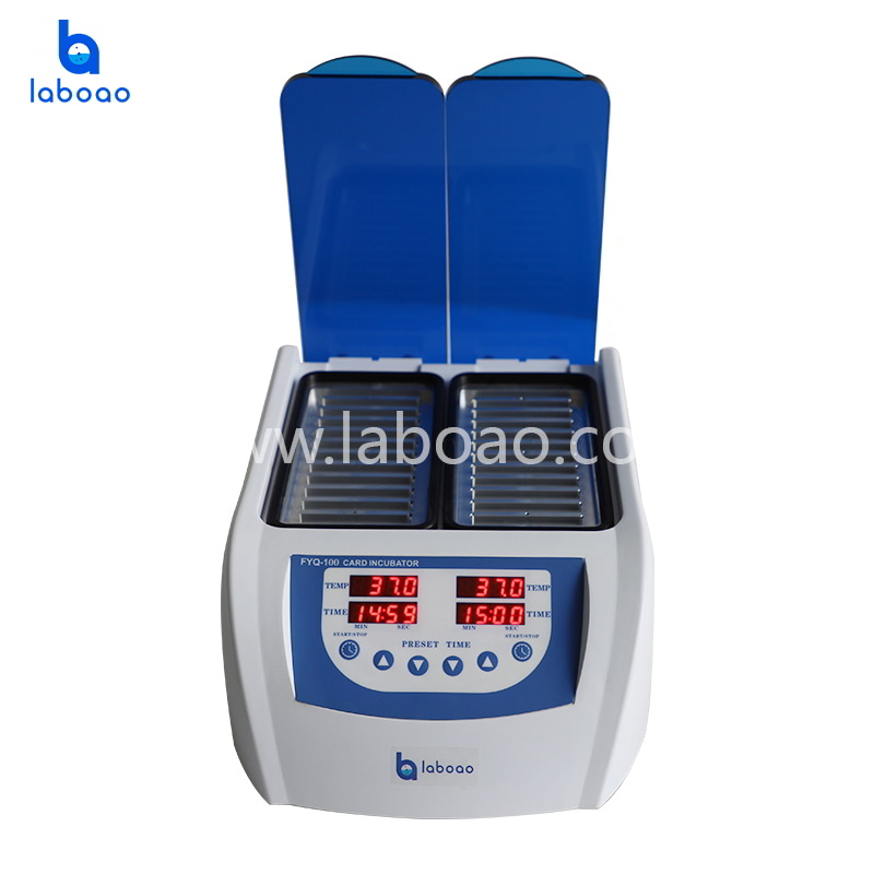 FYQ-100 Blood Type Card Centrifuge Gel Card Incubator