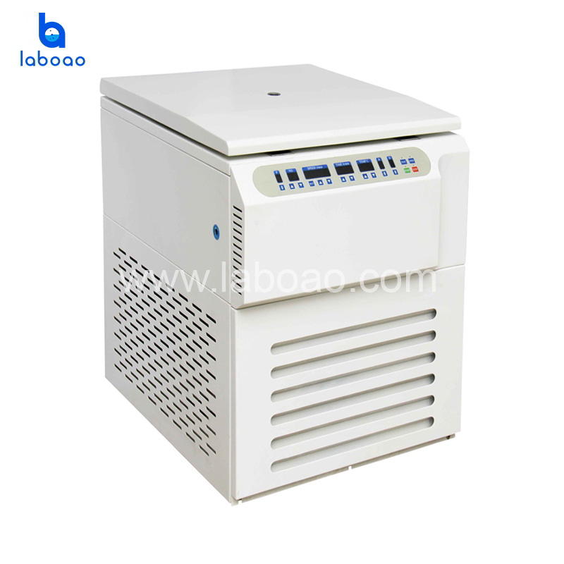FHR-21 floor refrigerated high speed centrifuge