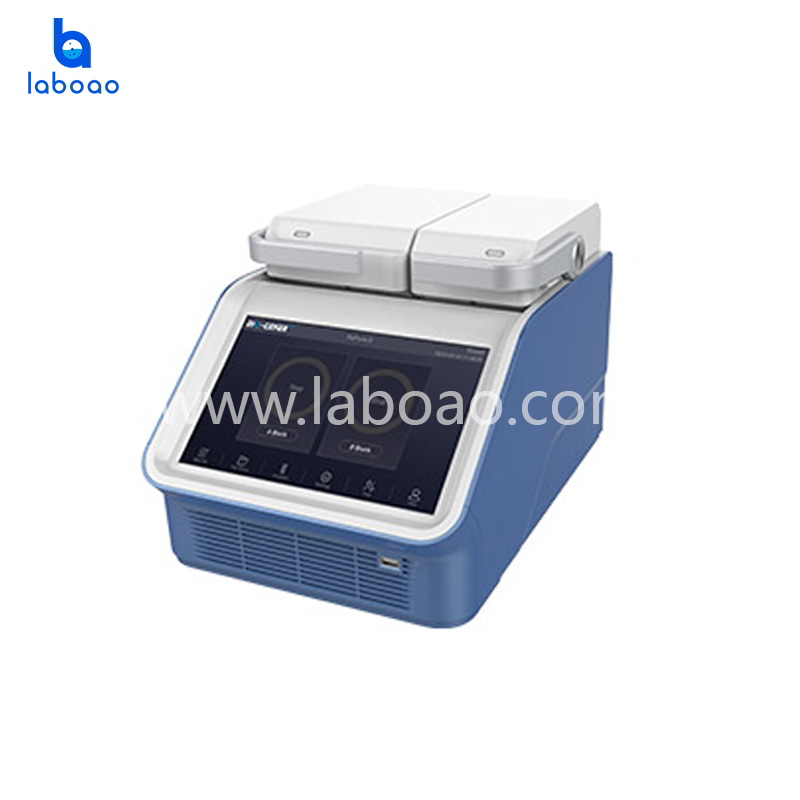 LPCR-RPD Intelligent two dimensional gradient thermal cycler