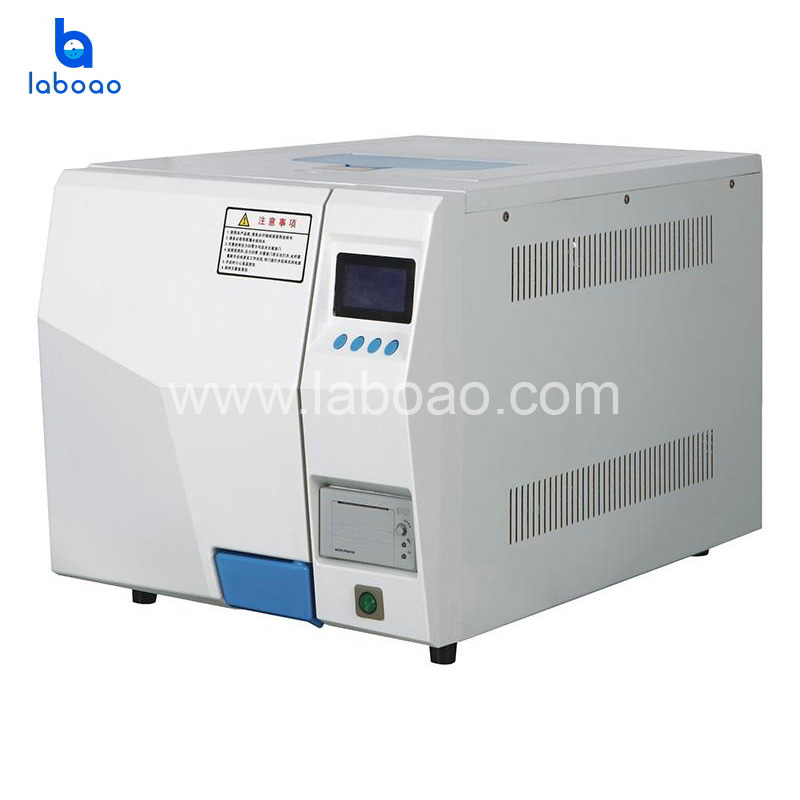 Mini benchtop Class B pulse vacuum steam sterilizer