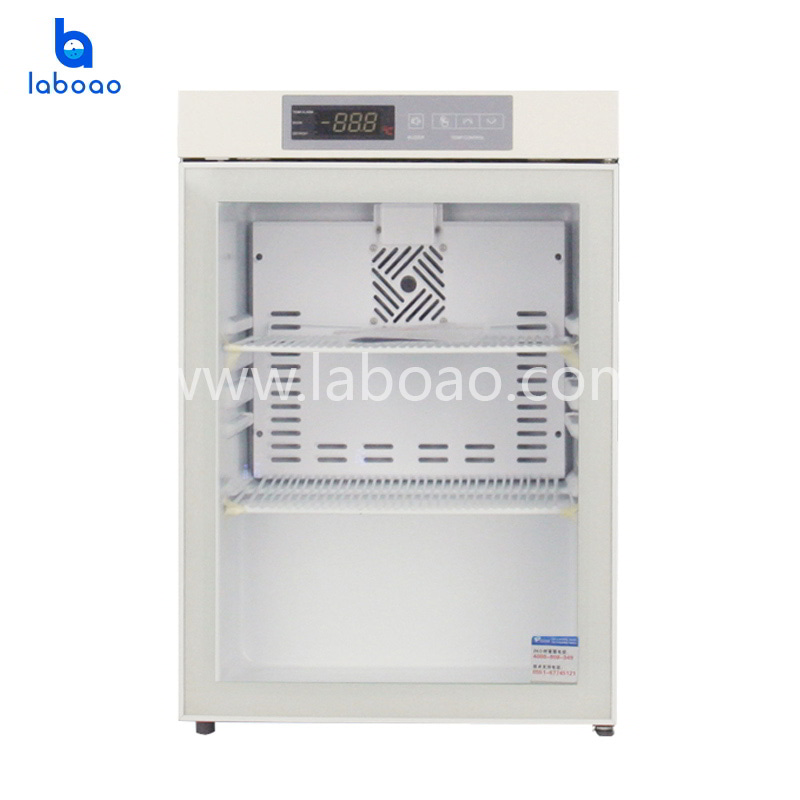 Pharmacy Refrigerator with LED digital display