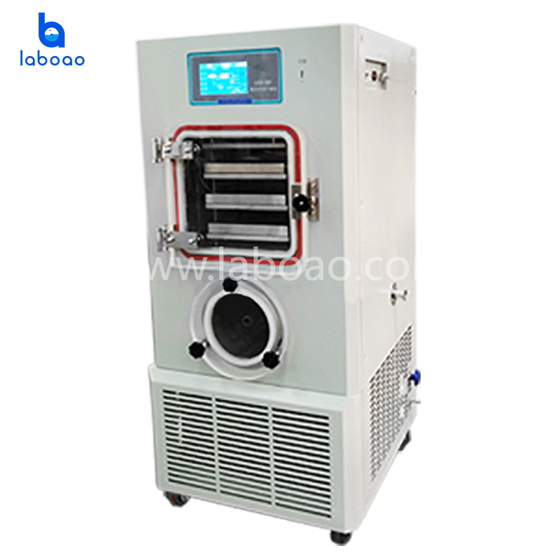0.3㎡ pilot freeze dryer lyophilizer