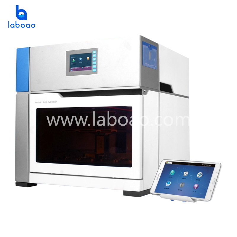 Screen button operation nucleic acid extraction instrument