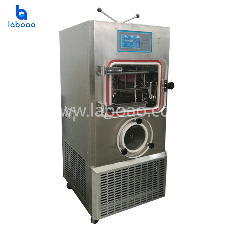 0.2㎡ top press pilot freeze dryer lyophilizer